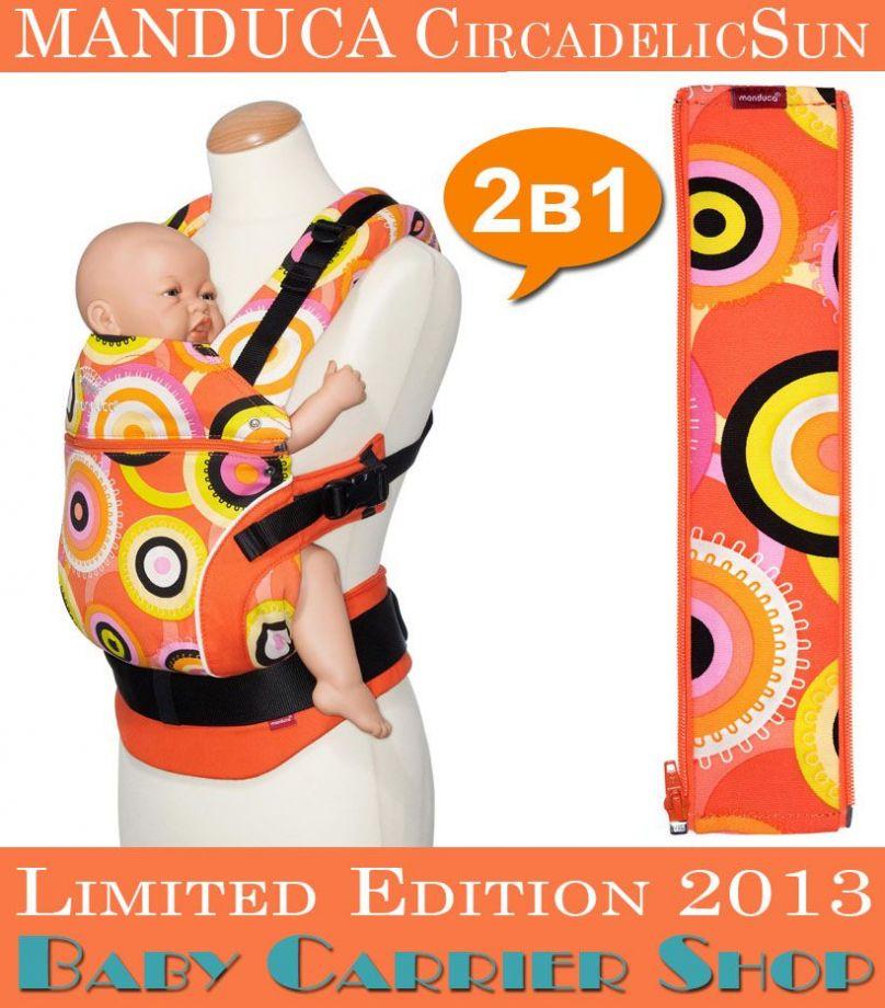 Комплект 2в1 MANDUCA LimitedEditions CircadelicSun «Слинг-рюкзак Baby Carrier + Вставка на молнии в удлинение спинки ZipIn» [Мандука набор эргорюкзак+вставка Солнце]