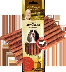 Деревенские лакомства д/собак Мясные колбаски из говядины 50г