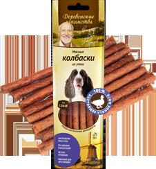 Деревенские лакомства д/собак Мясные колбаски из утки 50г