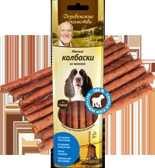 Деревенские лакомства д/собак Мясные колбаски из ягненка 50г