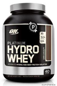 Platinum Hydrowhey