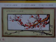 """Купить набор для вышивания крестом """"Ветка сакуры"""""""