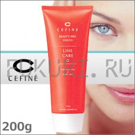 Cefine Beauty Pro Line&Care