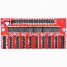 BX HUB-T08A (для BX-5Q)