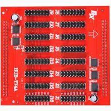 BX HUB-T74A (для BX-5Q)