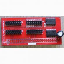 BX HUB128-T8(NEW для BX-5QS)