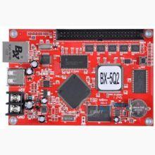 BX-5Q2 + grey level 256 Контроллер (RJ45 , USB)