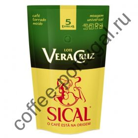 "Кофе ""Sical Vera Cruz"" молотый  220 гр"