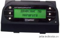 Бортовой компьютер ШТАТ 219 Х5 для автомобилей Гранта и Калина