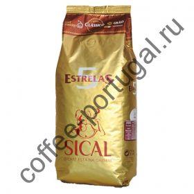 """Кофе """"Sical 5 Estrelas"""" в зернах  1 кг"""