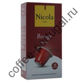 """Кофе """"Nicola Bocage Cremoso"""" в капсулах"""
