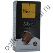 "Кофе ""Nicola Selecto Aromatico"" в капсулах"