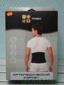 Пояснично-крестцовый корсет ортопедический Тривес Т-1555