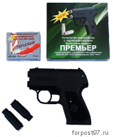 Аэрозольный пистолет Премьер и Бамы