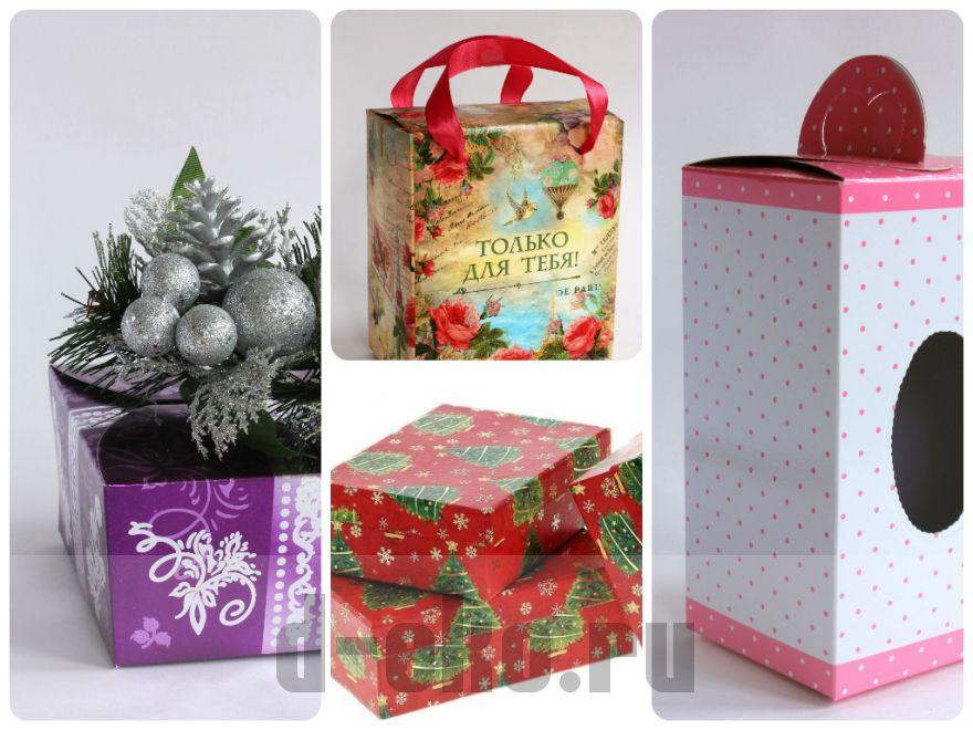 Коробочки для подарочных наборов