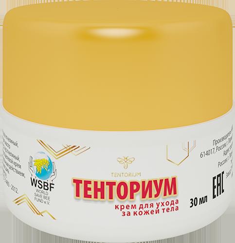 Крем тенториум 30 мл