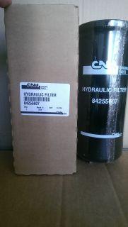 Фильтрующий элемент 84255607(47833564)