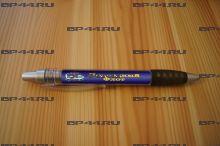 Ручка Подводный флот России