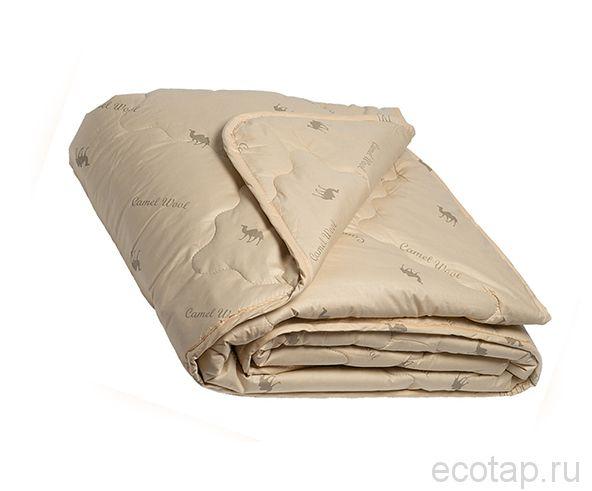 Верблюжка одеяло всесезонное