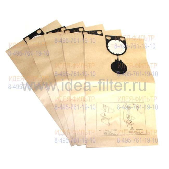 Paper Bag R25 бумажные мешки для пылесоса BOSCH GAS 25 - 5 штук