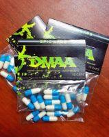 Предтренировочный комплекс DMAA (герань) (Epic Labs) 70 мг 10 капсул