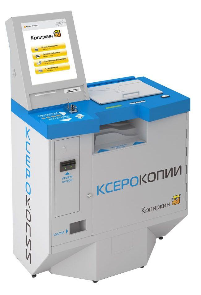 Копировальный аппарат Копиркин ПРОФИ (с пробегом)