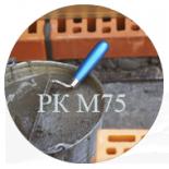 Раствор кладочный М75