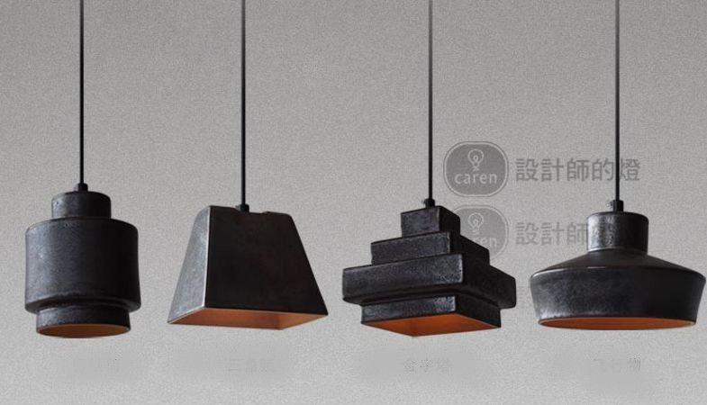 Потолочные светильники Loft Design (комплект) 4 шт.