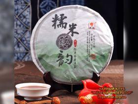 """Шу пуэр """"Нуому Чунюн"""", (Пуэр с клейким рисом) 2010г,"""