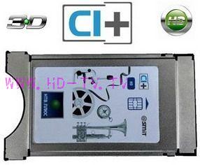 Комплект НТВ ПЛЮС Full HD с модулем CI+ для телевизора