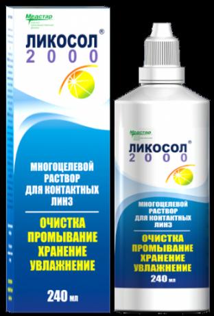 Ликосол 2000