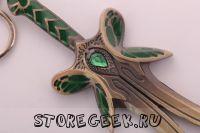 уникальный сувенир металлический брелок Butterfly