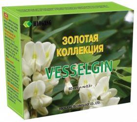 Подарок VESSELGIN фитокомплекс для сосудов