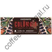 "Кофе ""Continente Colombia Espresso"" 10 капсул"