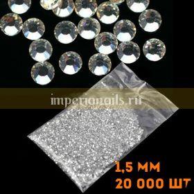 Стразы 20000 шт SS6 1.5mm Crystal