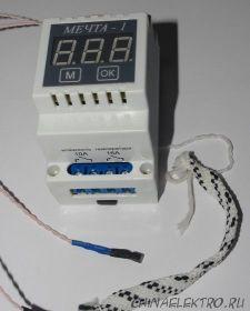 Мечта-1 терморегулятор, регулятор влажности, поворот лотков