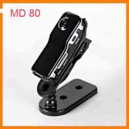 Видеокамера MD80