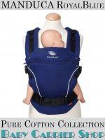 Слинг-рюкзак MANDUCA Baby And Child Carrier Эргорюкзак для переноски малышей «RoyalBlue PureCotton» [Мандука слингорюкзак Синий]