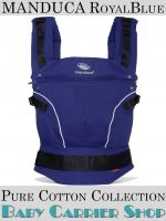 MANDUCA Baby CARRIER PURECOTTON COLLECTION RoyalBlue