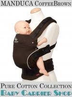 MANDUCA Baby CARRIER PURECOTTON COLLECTION CoffeeBrown