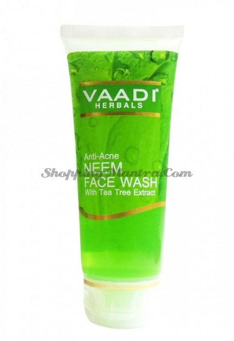 Средство для умывания против прыщей Ним&Чайное дерево Ваади (Vaadi Anti Acne Neem Face Wash)