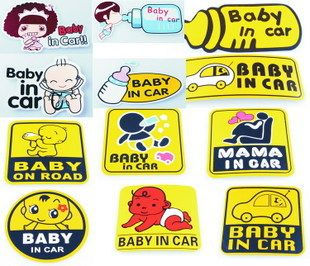 """Наклейка """"Ребенок в машине"""" St-010"""