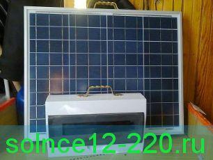 Мобильная солнечн эл.станция Уралец 12-24-220 вольт+USB зарядник,  солнечные батареи 30+30вт инвертор 1,5 квт Чистый синус  6 квт в свутки