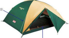 Палатка Coleman компактная (2000017195)