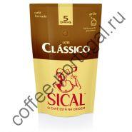 """Кофе """"Sical 5 Estrelas"""" в зернах  250 гр"""