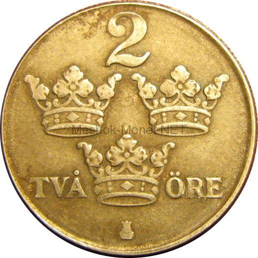 Швеция 2 эре 1947 г.