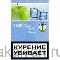Nakhla Mix ice apple (Ледяное яблоко)