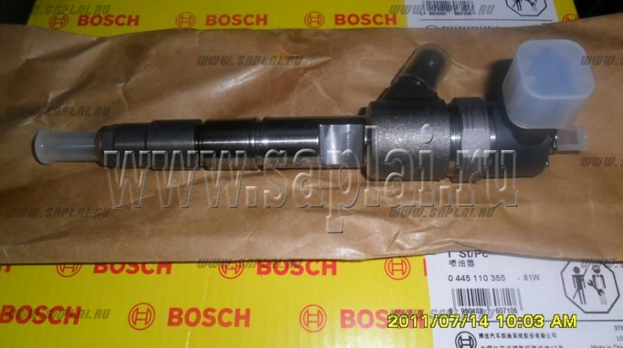 "0445 110 355 Форсунка BOSCH (система ""Common Rail"")"