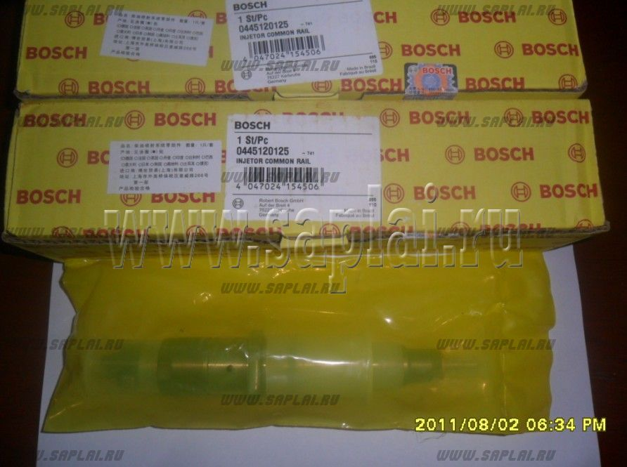 "0 445 120 236 / 0445 120 125 Форсунка BOSCH (система ""Common Rail"")"