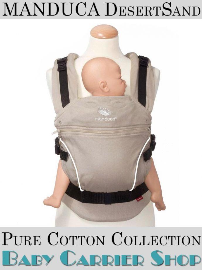 Слинг-рюкзак MANDUCA Baby And Child Carrier Эргорюкзак для переноски малышей «DesertSand PureCotton» [Мандука слингорюкзак Бежевый]